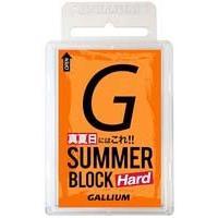 ■GALLIUM ガリウム SUMMER HARD■  ・サマーゲレンデ用に開発されたワックス .暑...