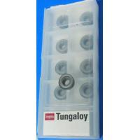 タンガロイ社  TH-10  やや柔らかめの素材です  エッジホルダー (チタン、チターナルの硬い部...