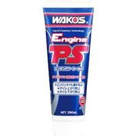 WAKO'S EPS / エンジンパワーシールド オイル添加剤   オイル上がり、オイル下がり、オイ...