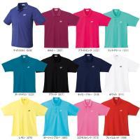 『即日出荷』 YONEX(ヨネックス)「Uni ポロシャツ 10100」ソフトテニス&バドミントンウ...