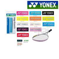 YONEX(ヨネックス)「エッジガード5(ラケット1本分) AC158-1P」[ネコポス可][ネコポ...