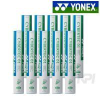 『即日出荷』YONEX(ヨネックス)「1箱」「サイバーテック01 10ダース FC-01」シャトルコ...