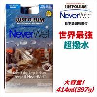 通常サイズ266ml(日本語版)超撥水スプレーネバーウェットの1.5倍大容量タイプです。 雨季はもち...