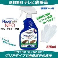 ●「後払い(NP後払い)」も可能になりました。 作業時の手の汚れ保護に便利な「ビニール手袋付」 ※通...