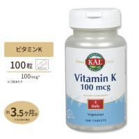 ビタミンK 100mcg 100粒 KAL カル