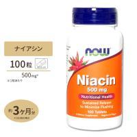 ナイアシン配合サプリメント ナイアシン タイムリリース 500mg 100粒 NOW Foods ナウフーズ