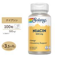 ナイアシン ビタミンB3  500mg 100粒 SOLARAY ソラレー