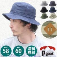 秋 帽子 メンズ ハット バケットハット 黒 ブラック 62cm Pgeek スウェット レディース 大きめ サファリハット 大きいサイズ|protocol