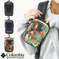 小物をスマートに携帯。個性をアピールできるユニークなデザインの多機能ポーチ  ベルトにもバッグにも取...