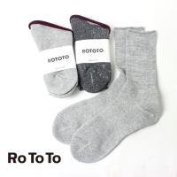 和紙を編みこんだ職人の技術が光る日本製ソックス  【あすつく対応】  RoToTo(ロトト)から新作...