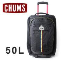 【送料無料】【ネコポス不可】  1〜3泊 CHUMS チャムス Drift Wood 50L ドリフ...