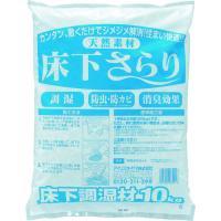 【仕様】 ●色:グレー ●容量(kg):10 ●加熱処理高機能化天然ゼオライトを使用 【用途】 ●床...