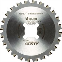 【仕様】 ●適合機種:SDC-25A ●外径(mm):100 ●厚み(mm):1.6 【入数】 ●1...