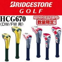 ブリヂストンゴルフ メジャー限定モデル ヘッドカバー HCG670  メジャートーナメントをイメージ...