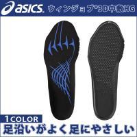足への負担を軽減する立体形状のSRB中敷。 清潔感を保つため洗濯可能。  生産国:中国  サイズ 4...