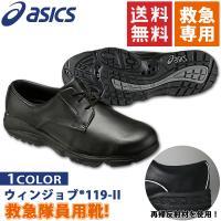 ※この靴には先芯は入っておりません。ご注意くださいませ。