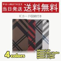 高級感あふれる革を使っているの二つ折り手帳型ケース。(スタンド機能)カード収納ポケット付いて、ストラ...