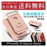 Eazy ring caseは、iPhoneに最もフィットする設計ので装着後にもまるでカバーをつけて...