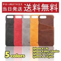 カード2枚収納付きジャケットiPhone6s iPhone6splus iPhone7 7plus ...