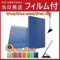 ※こちらのケースはiPad本体の大きさによって、スタンドを安定させるため、3つ折れと4つ折れの2タイ...
