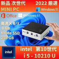 新品 MINI PC 第10世代i5-10210U MicrosoftOffice2019  メモリ8GB DDR4+NVMe SSD 128GB 高速WiFi 2G/5G USB3.1  HDMI アルミ合金ボディ 静音 4K対応