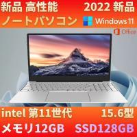 新品ノートPC MS Office 搭載 インテル第10世代 IPS広視野角15.6型 Celeron J4125 8GB SSD128GB バッ..