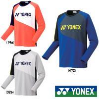 送料無料◆YONEX◆2019年8月下旬発売 ライトトレーナー(フィットスタイル) 31034 ヨネックス テニス バドミントン ウェア