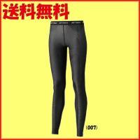瞬時のスピードをまとう。  ◆品番:STB-A2508 ◆カラー: ブラック(007) ◆サイズ:S...