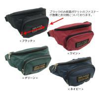 ウエストバック ウエストバッグ ヒップバッグ 小型ポーチ メンズ レディース バッグ 全国送料無料