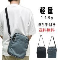 ●メンズショルダーバッグ● 軽くて使いやすい縦型メンズショルダーバッグです。 ショルダーベルトは着脱...