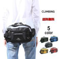 ボディバッグ ウエストバッグ ウエストポーチ 多機能 たくさん入る スポーツバッグ ウエストバック 収納箇所多数 大型 軽量 ヒップバッグ