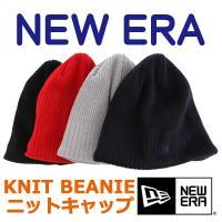 ニューエラ(NEW ERA)ニットキャップ ビーニー 裏フリースニット帽 ■特徴:シンプルなリブのニ...