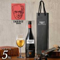 【送料無料】【ビール】INEDIT イネディット 750ml (クリアGIFT BOX・手提げ袋付き)<5%>スペイン ビール 輸入 海外 白ビール  クリスマス