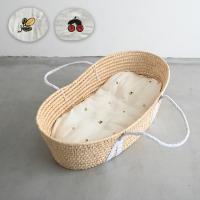 クーファン+抱っこ布団 オーガニック コットン 2重ガーゼ 綿100% 果物 クーファン クーハン ゆりかご メイズバスケット