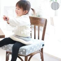 お子さま用 お食事クッション BIGサイズ 星座布団 高さ 調節 キッズチェア ベビーチェア 子供 椅子