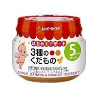 キユーピー ベビーフード 3種のくだもの 5ヵ月頃から 70g ベビーフード|pupuhima