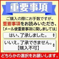 ☆メール便・送料無料☆  マキアージュ ドラマティックムードアイズ 3g PK251 代引き不可 送料無料 資生堂|pupuhima|02