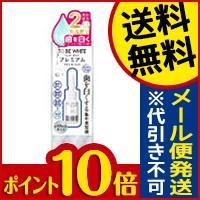 ■内容量 7ml  ■成分 基剤:水/湿潤剤:フミン酸、グリセリン/清掃助剤:PEG-8/湿潤剤:ス...