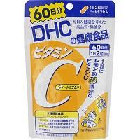 ビタミンC DHC 60日分(120粒)送料無料 メール便  代引き不可(secret-00022)