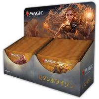 MTG 日本語版 マジック:ザ・ギャザリング モダンホライゾン ブースターパック BOX