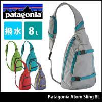 パタゴニア [patagonia]アトム・スリング(ワンショルダーバッグ 8L) 2015最新モデル...