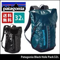 パタゴニア [patagonia] 2015 最新モデル ブラックホール・パック 32L (バックパ...