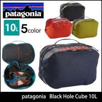 パタゴニア [patagonia]  ブラックホール・キューブ 10L(男女兼用ポーチ) Black...