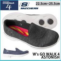 スケッチャーズ [SKECHERS] W's GOwalk 3 - Super Sock(レディース...