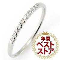 上品なプラチナのラインに寄り添って煌めき流れる 0.1カラットの10粒ダイヤモンド。 シンプルなデザ...
