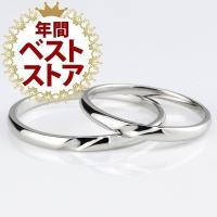 刻印無料 納期通常1〜2週間 マリッジリング 結婚指輪 プラチナ リングペアでつけるものだから、リン...