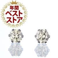 定番の一粒ダイヤモンド。 トータル0.2カラットをプラチナ900にセットした プラチナ ダイヤモンド...