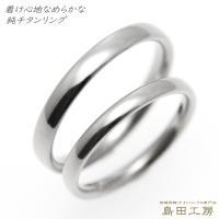 世代を超えて愛されてきた王道の甲丸リング。 結婚指輪では一番人気のあるデザインで、手に馴染む丸みと、...