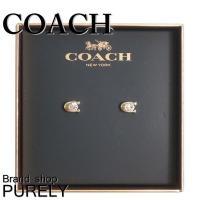 コーチ COACH 『シグネチャー ストーン スタッド ピアス』  ■サイズ ポストの長さ:1cm ...