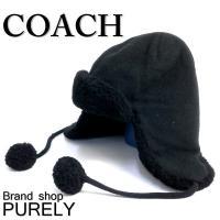 全品ポイント2倍 コーチ COACH 帽子 メンズ シアリング ニット トラッパー F77722 BLK ブラック